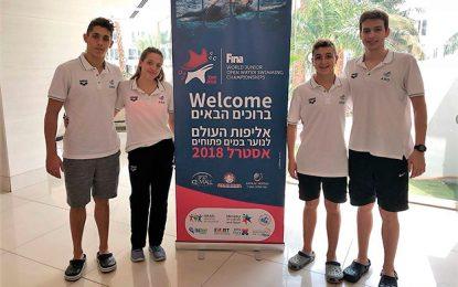 Máximo Concetti participó del Mundial Juvenil en Israel