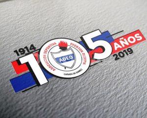 ADEO – Torneo Aniversario 105º